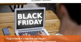 black_friday_banner_720_540_0_0